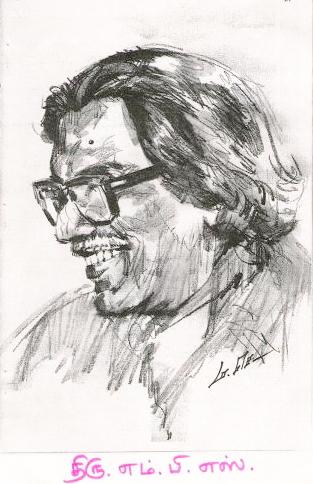 M B Srinivasan