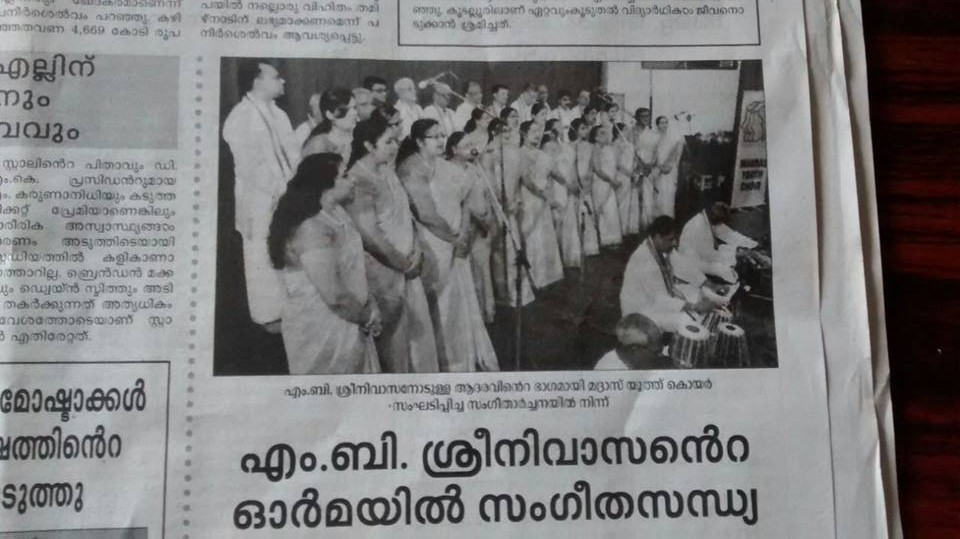 5-C Newsclip from Mathrubhumi on MYC's programme on 8th May.
