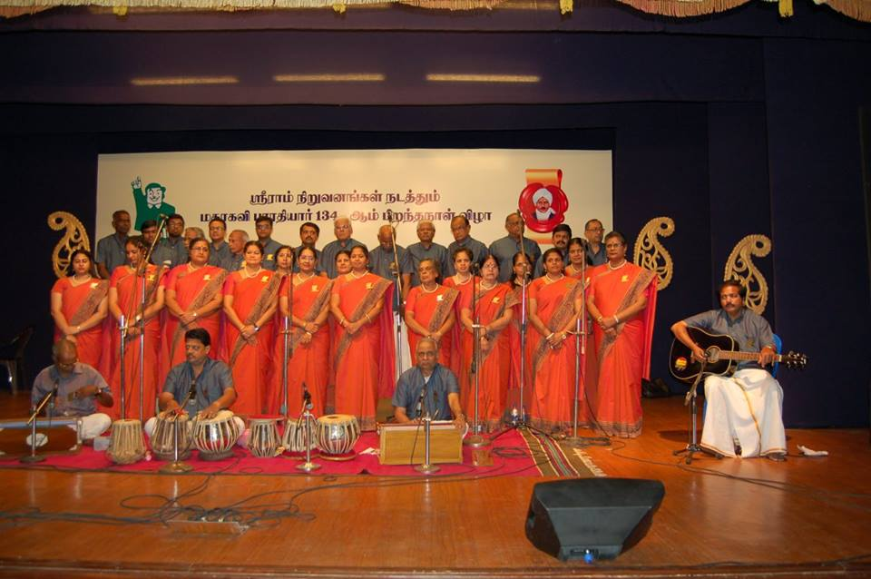 MYC performing at Krishna Ghana Sabha