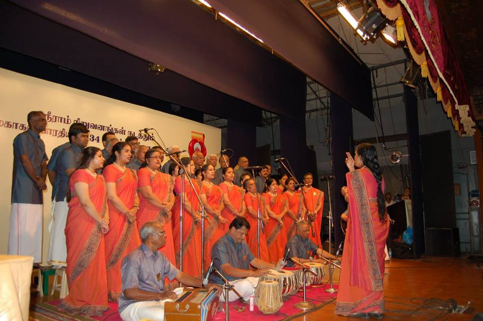 MYC performing for Bharathiar Vizha