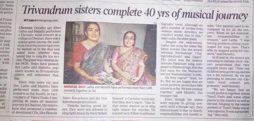 press-report-on-latha-and-malathi